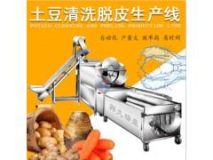 祥九瑞盈 根茎类蔬菜加工生产线定制 中央厨房流水线定制