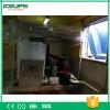 海产品保鲜制冰机 海水制冰机 海鲜保鲜制冰机