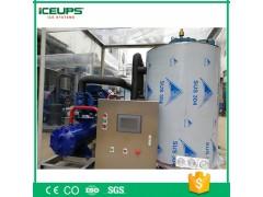 船用片冰机 海水制冰机 深圳科美斯海产品保鲜高端制冰机