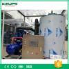船用片冰機 海水制冰機 深圳科美斯海產品保鮮高端制冰機