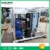 深圳科美斯高端海水制冰机 海水片冰机