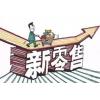 2020亚洲北京国际智慧新零售暨无人售货展览会