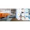 2020第十二届北京国际智能家居展览会