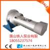 三螺旋泵T3SL80-46DUY 黄山铁人泵业