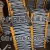 高鐵用52*34*120哈芬槽焊接U型螺栓預埋件