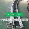 弧型隧道接觸網預埋槽道