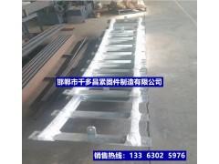 地铁盾构管片预埋槽道 5234焊接预埋槽道