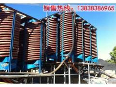 鉻礦選礦機械/鉻礦洗礦機/洗鉻礦石螺旋洗礦機