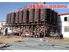 鉻礦石重選設備/鉻礦石選鉻設備/鉻鐵礦選鉻設備