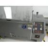 中性盐雾试验项目标准CNAS资质
