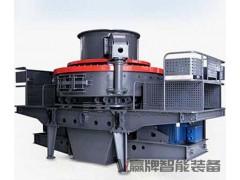 贏牌智能裝備優質高效VSI沖擊式制砂機