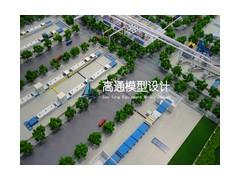蘇州高通模型