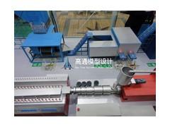 蘇州高通模型 工業模型