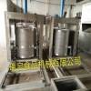 多功能脱水收汁机压榨设备