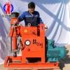 華夏巨匠供應電啟動柴油機路面取芯機 小型混泥土取樣機