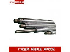 广东厂家供应复卷机 分切机无纺布机设备专用气胀轴 放料轴