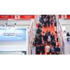 2020上海国际医用消毒及感控设备展览会