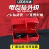 電氣安全鎖,工業電氣鎖,LDE,樂迪安全