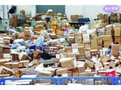 广州EMS快递被扣了需要报关广州邮政买单报关费用