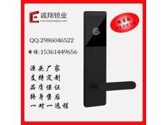酒店锁酒店刷卡锁感应锁电子锁民宿锁智能密码ic卡锁宾馆公寓锁