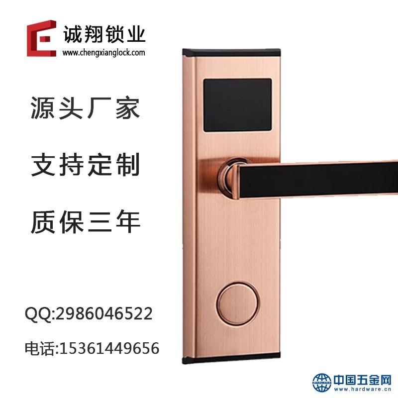 V8001感应锁