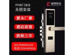 酒店门锁磁卡感应锁宾馆公寓民宿锁家用防盗日租房电子智能锁