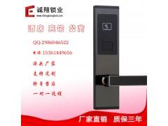 酒店门锁宾馆门锁门禁一体锁ic卡锁刷卡锁智能电子锁磁卡感应锁
