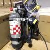 霍尼韦尔C900正压式空气呼吸器SCBA123K新疆电厂专用