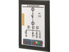 AT-ZXS08D系列开关状态综合指示仪