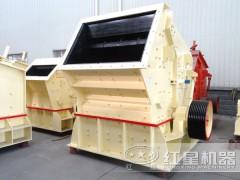 一小时60吨的石子制沙机型号有哪些FRR88