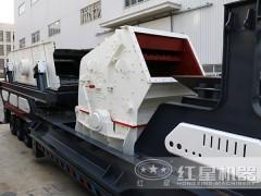 时产百吨的反击式郎头机多少钱FRR88