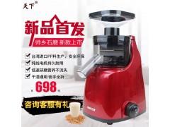 福建天下帅乡石磨小型家用打豆腐米糊的机器