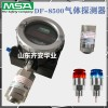 MSA梅思安DF-8500一氧化碳氣體探測器10154627