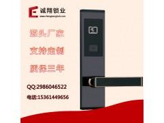 酒店锁宾馆门锁门禁一体锁ic卡锁刷卡锁智能电子锁磁卡感应锁