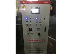 DISK喷漆升降机控制柜静电发生器