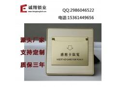 取电开关低频插卡取电带延时40A三四线酒店插卡宾馆房卡感应器