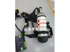 背负式空气呼吸器C900 SCBA123L霍尼韦尔现货
