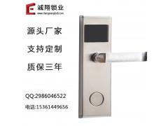 酒店门锁宾馆锁智能锁感应门锁刷卡锁公寓民宿ic卡锁具