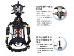 济南现货供应霍尼韦尔6.8L/30MPa碳纤维瓶空气呼吸器