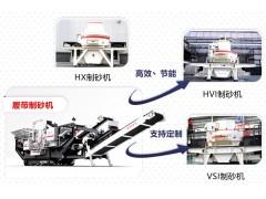 产量200吨的制砂机多少钱?每小时耗电多少?Z88