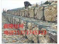 新疆石笼网 安平厂家 雷诺护垫 铅丝笼 格宾网 厂家