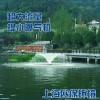 OBAO-2010超大流量提水曝气机