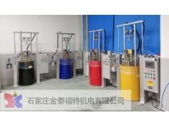 四色机200L集中供墨系统设备定制