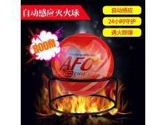 自动灭火器球家用球形投掷干粉自动灭火器弹球装置
