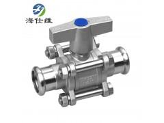 海仕维 316/304不锈钢三片式卡压球阀 源头厂家