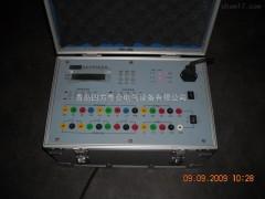 SFD-10智能型模拟断路器