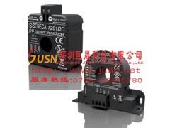 SENECA交流/直流電流變送器、直流電流傳感器T201