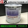 霍尼韦尔PTM5000-SP灰色显卡LED灯具电源散热膏