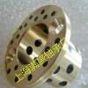 非标定制产品   JFF法兰边石墨铜套轴承