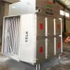 设备锅炉余热回收 专业生产蒸汽余热回收机器